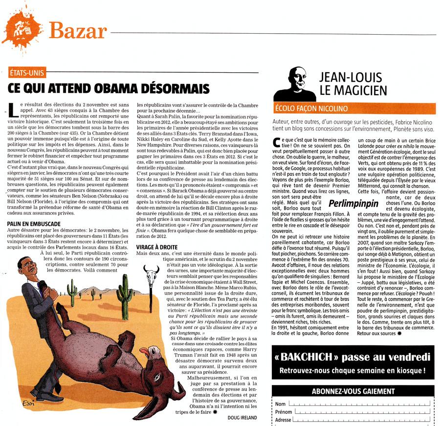 Obama Essi