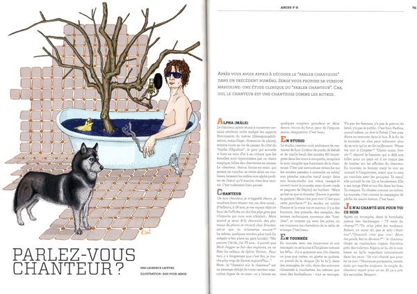08-Scan-Parlez-vous-chanteur-Serge-magazine-Essi
